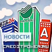Платят ли пенсионеры предприниматели в пенсионный фонд украины