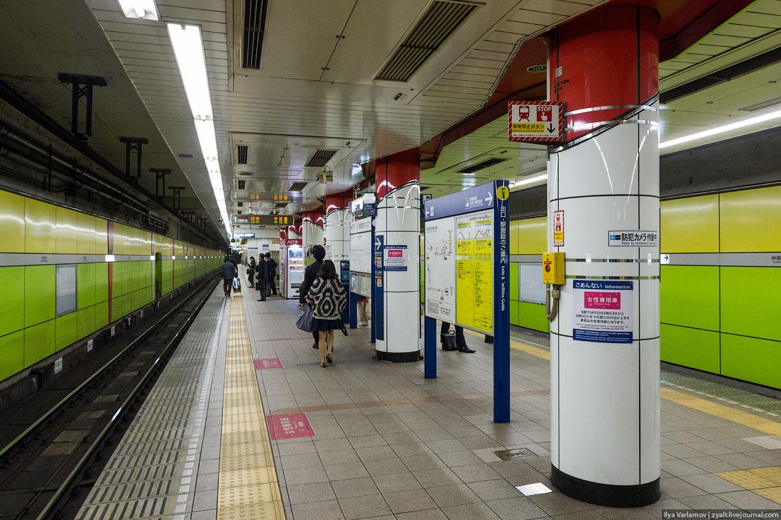 метро токио картинки встречается патология, когда