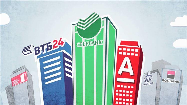 какие банки есть займы где можно кредит погасить другие кредиты