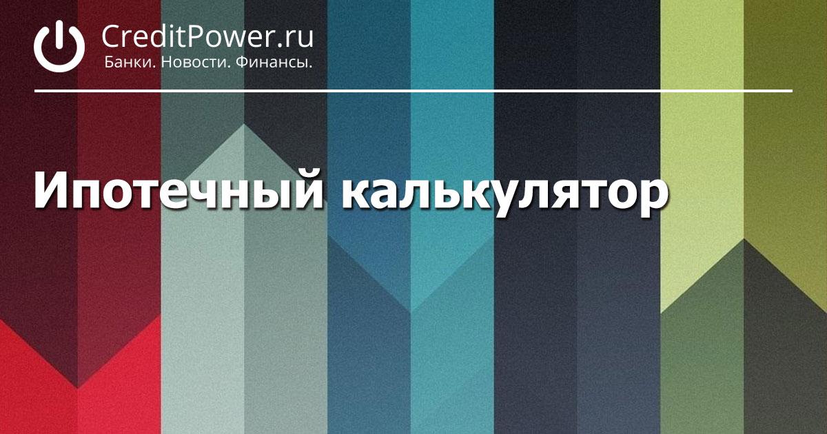 банк возрождение официальный сайт москва вклады физических лиц