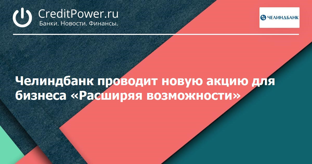 пенсионный вклад мособлбанк 2016 Разбор Пермь