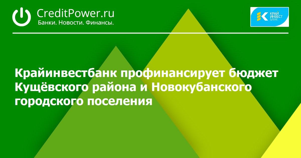 горячие самые выгодные вклады для физических лиц петропавловск-камчатский парни