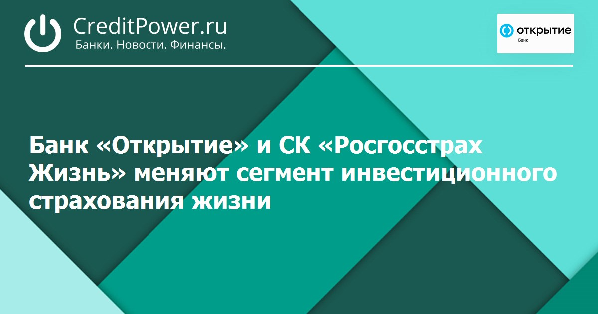 московский кредитный банк страхование жизни