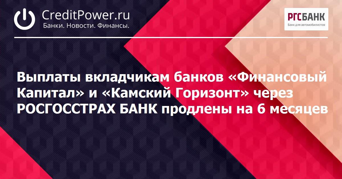есть услуга рефинансирования в банке русский стандарт образом