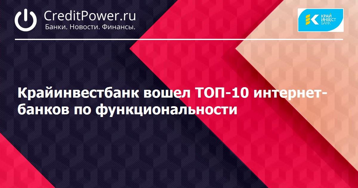 Компания банк россия курск рефинансирование кованая кровать Ниули