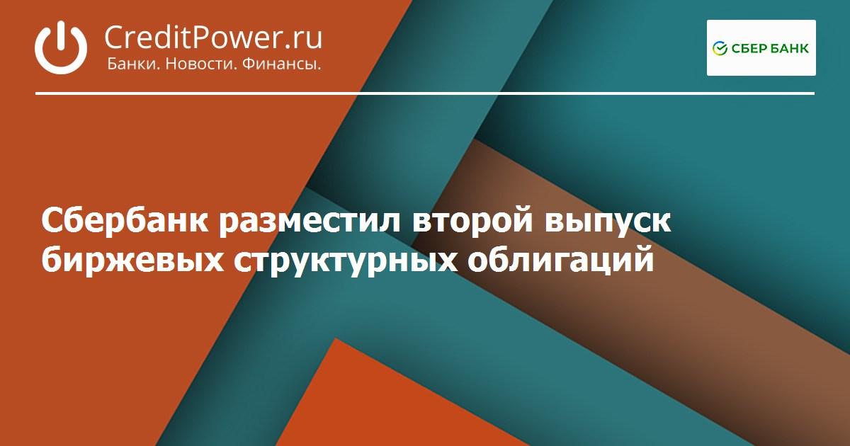 Курсы валют на московской валютной бирже онлайн бонус от форекс клуб