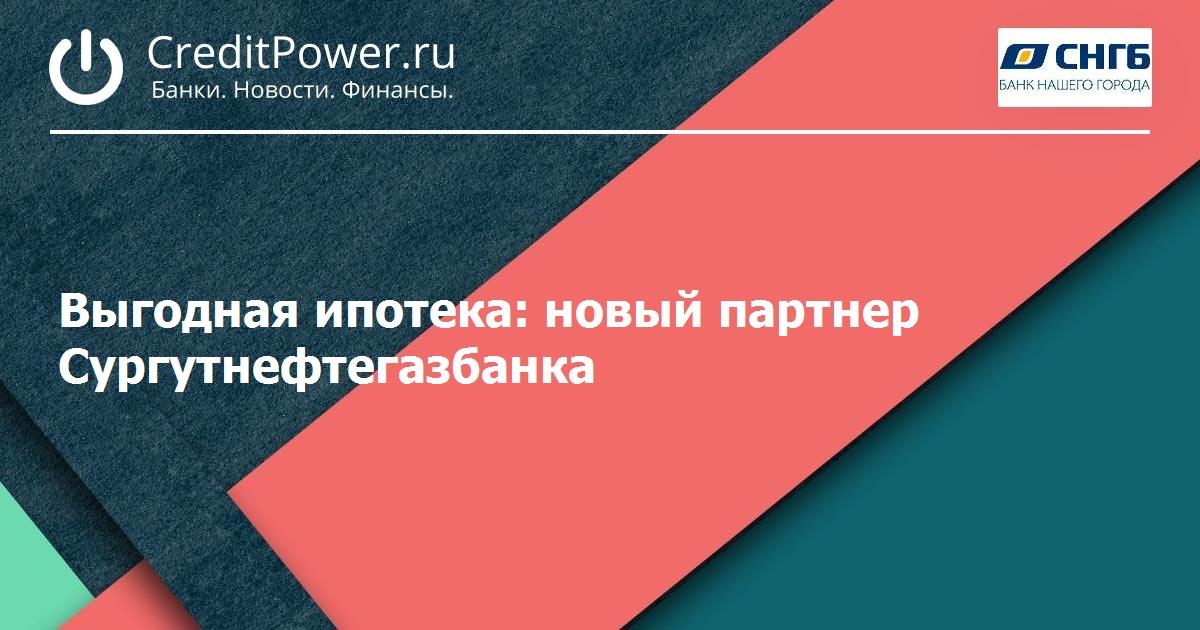 белье хорошо новости банка русский стандарт 2016год термобелья полусинтетика добавлением