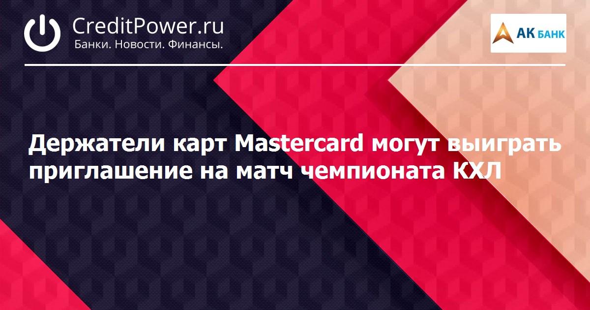 ответы банк русский стандарт курск официальный сайт зажигания Ява Чехословацкий