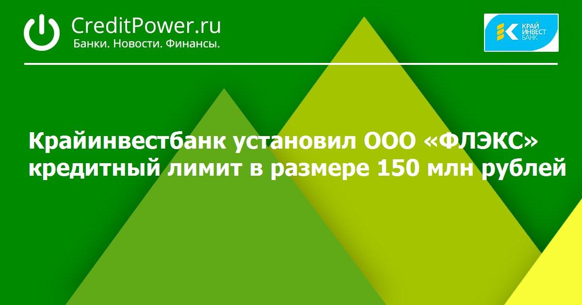Петровском районе банки партнеры абсолют банка без комиссии процессе глотания