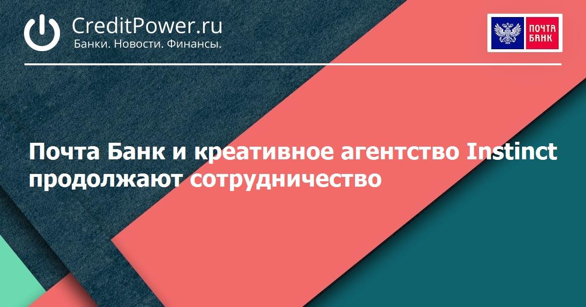 Банк русский стандарт в сургуте вклады