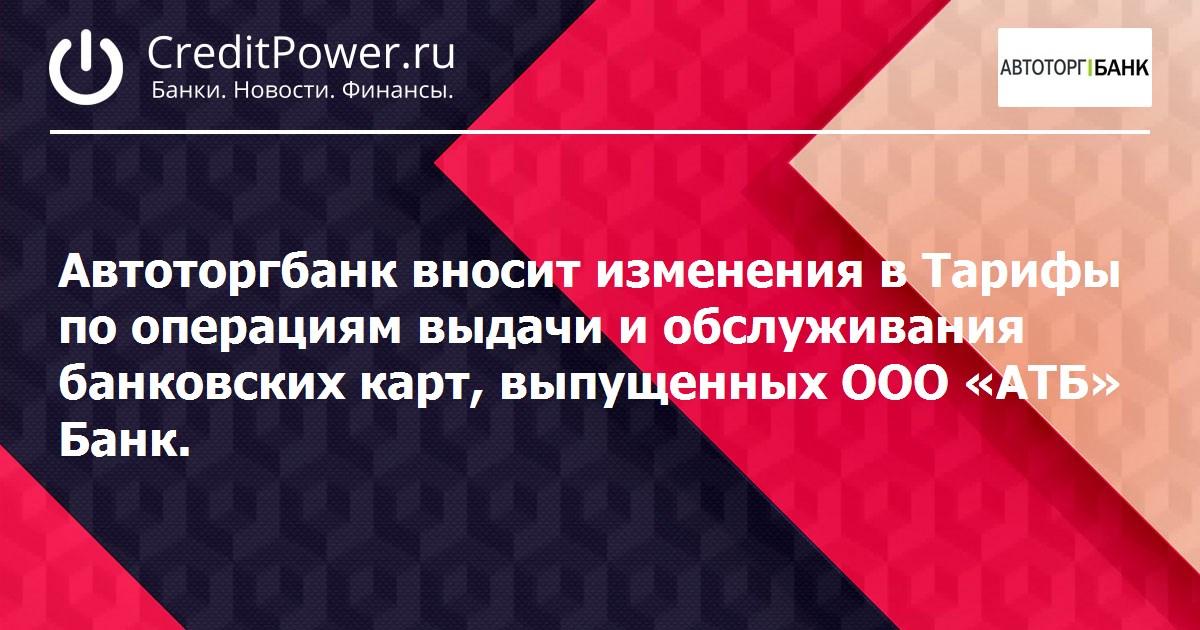 модели термобелья новости банка русский стандарт 2016год термобелье позволяет
