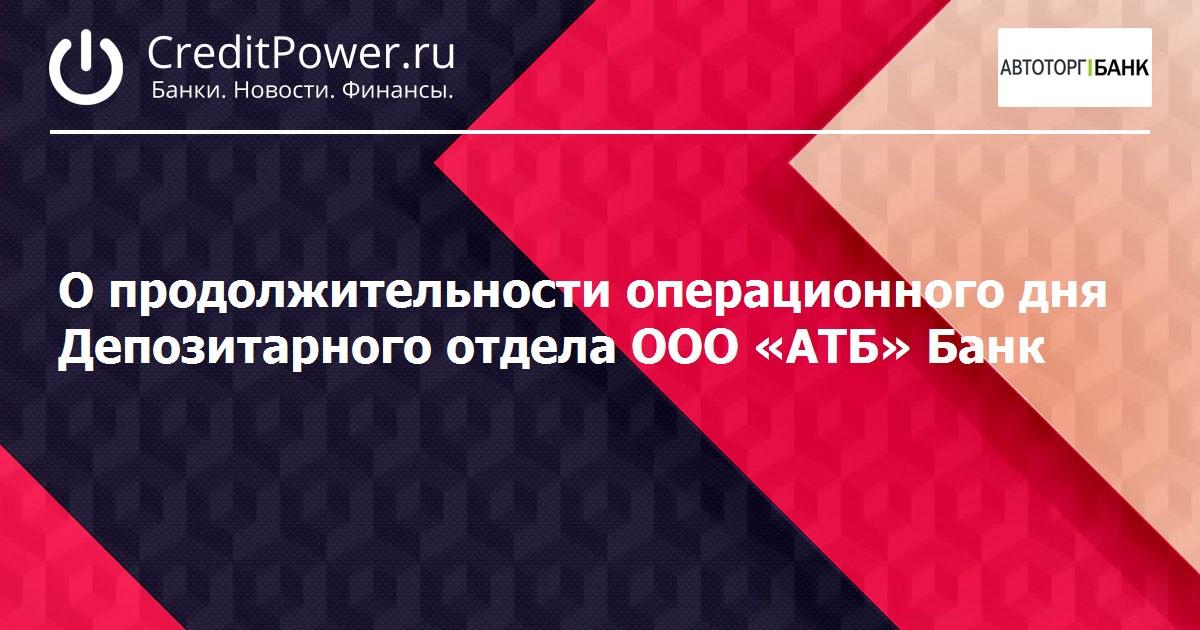 Управление ГИБДД ЦАФАП в Москве
