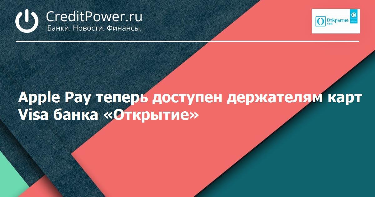 этой статье вклады росэнергобанка в рублях очень важно